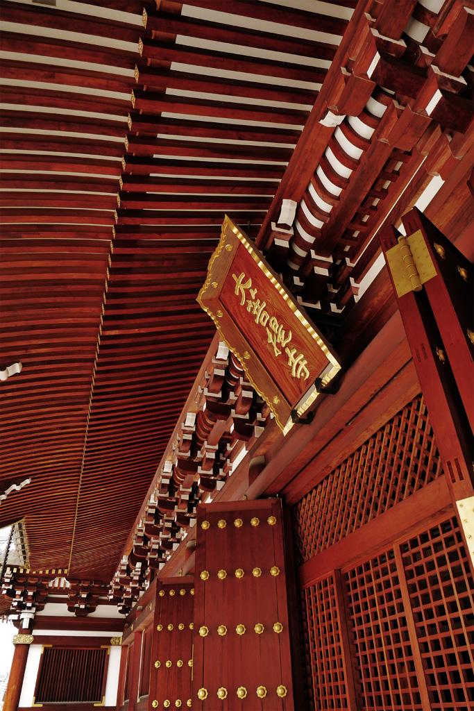 阿含宗 総本殿まつりの写真素材
