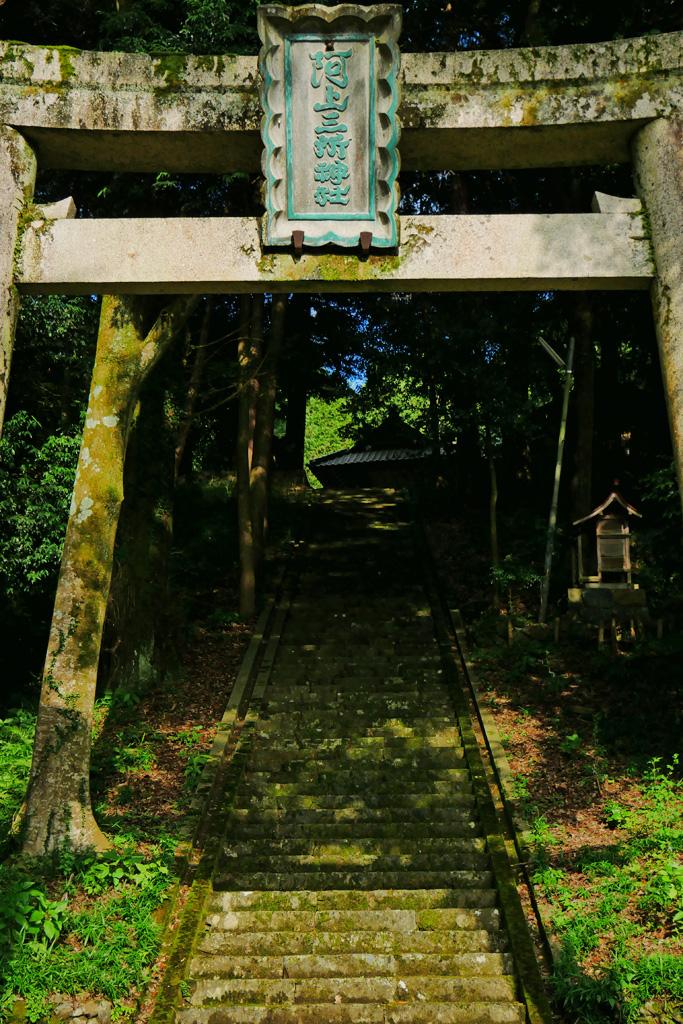 阿上三所神社の写真素材