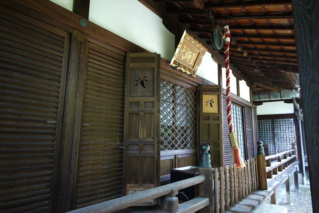 安楽寿院の写真素材