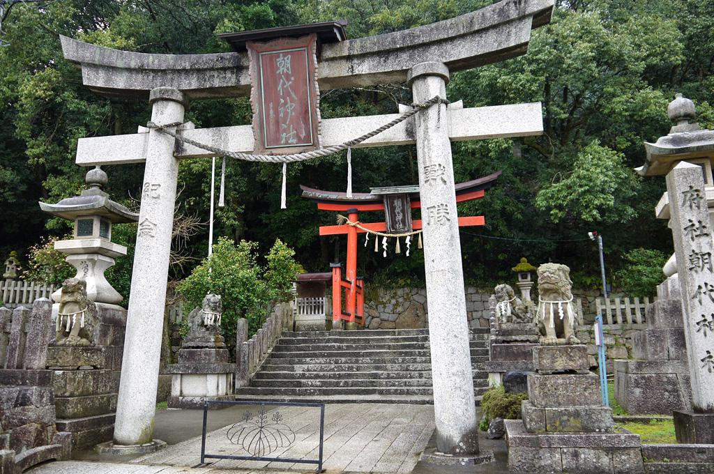 朝代神社の写真素材