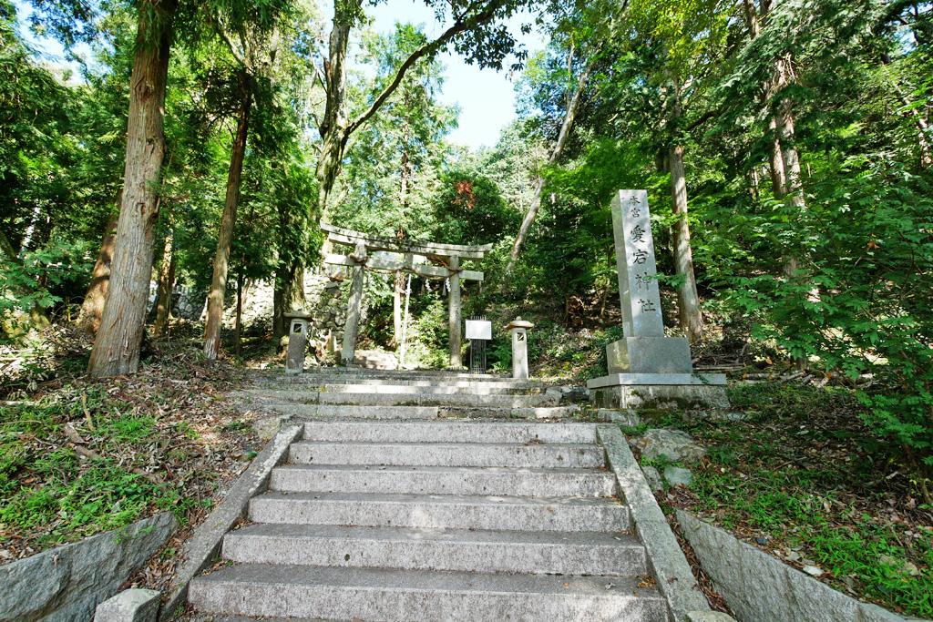 亀岡 愛宕神社の写真素材