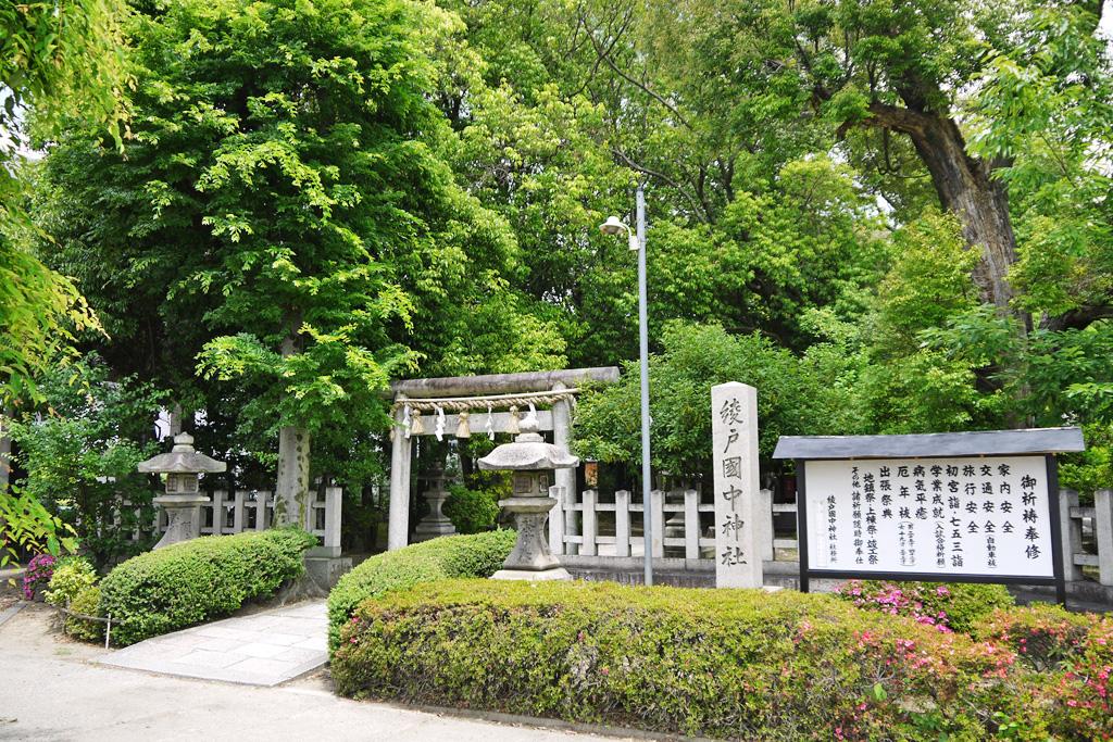 綾戸國中神社の写真素材