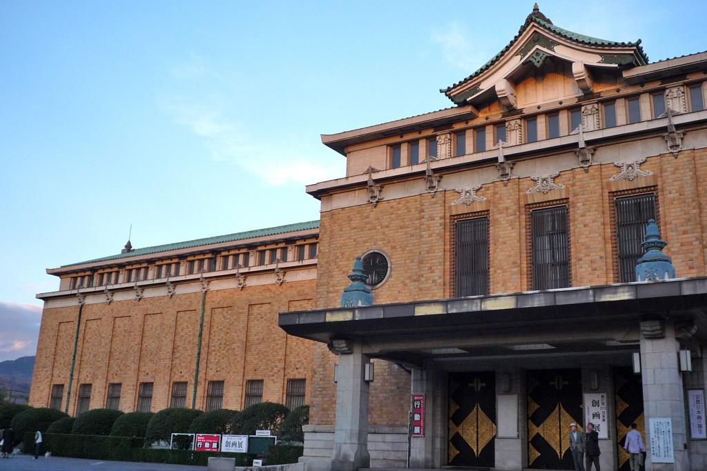 京都市美術館の写真素材