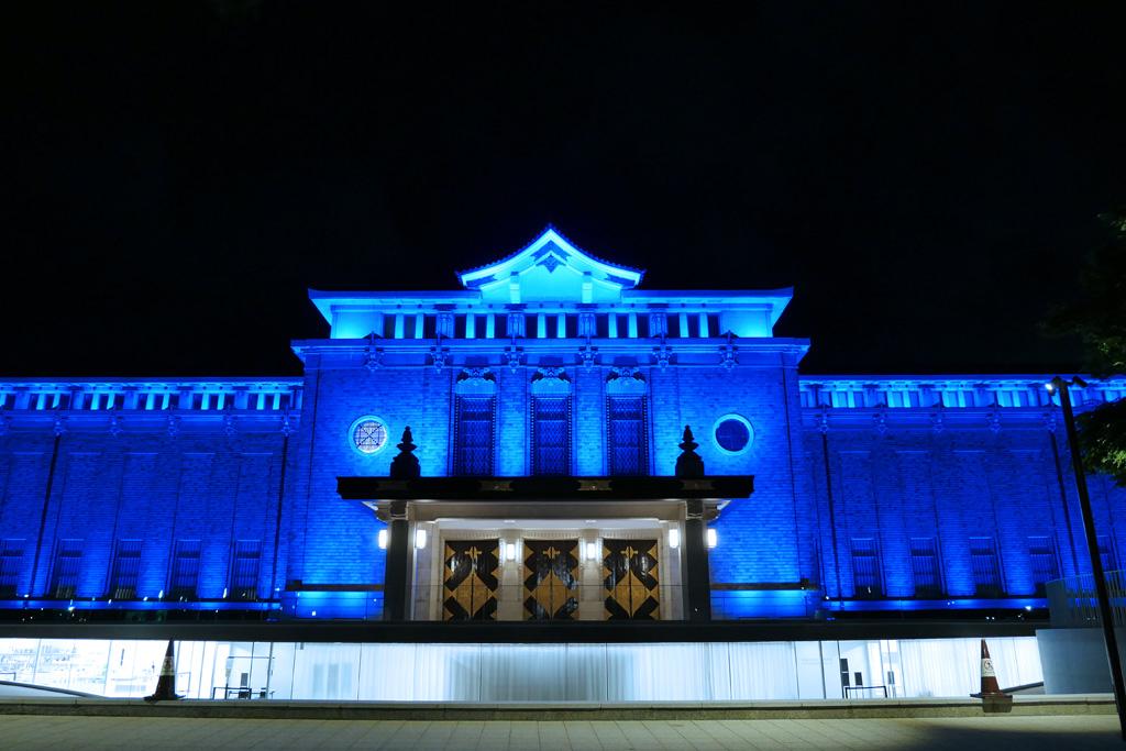 京都市京セラ美術館のブルーライトアップの写真素材