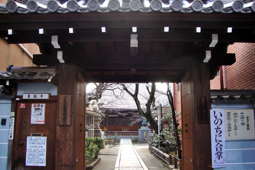 墨染寺の写真素材