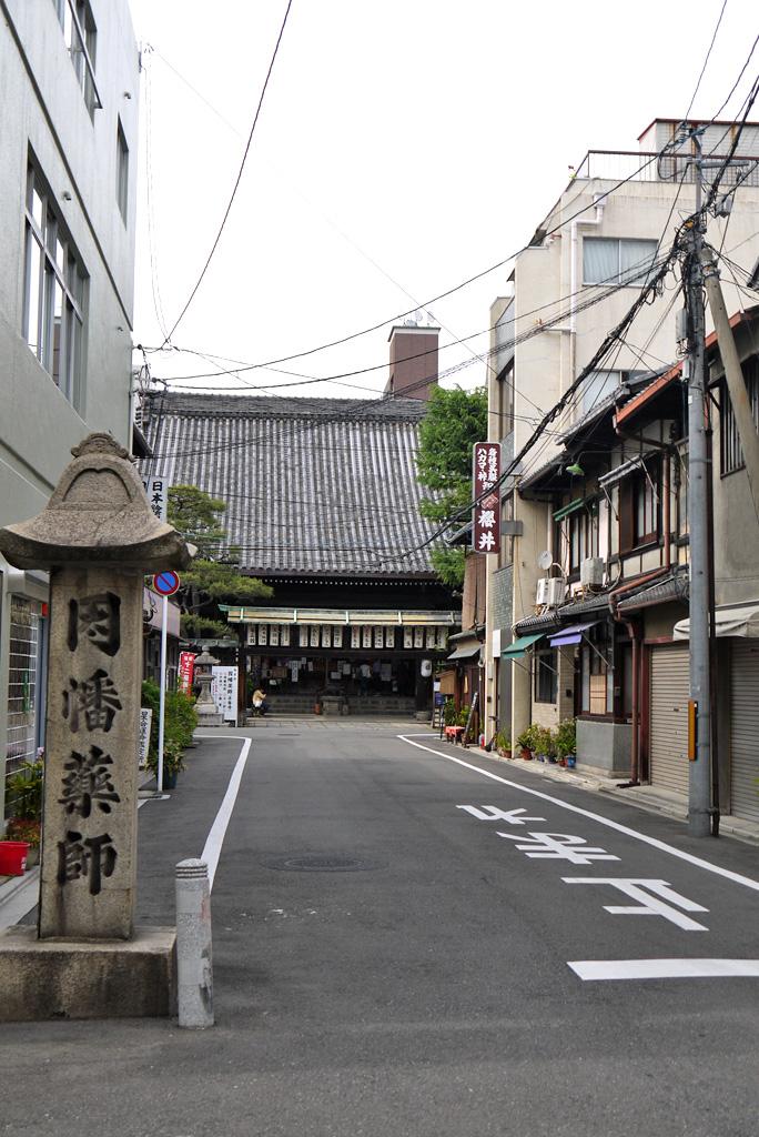 平等寺(因幡薬師)の写真素材