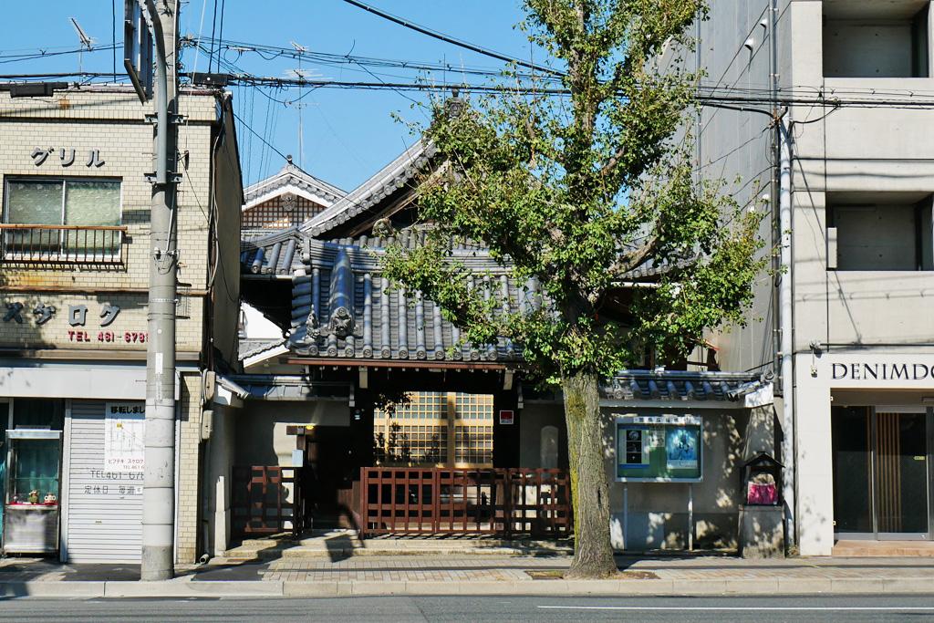 浄土院(湯たくさん茶くれん寺)の写真素材