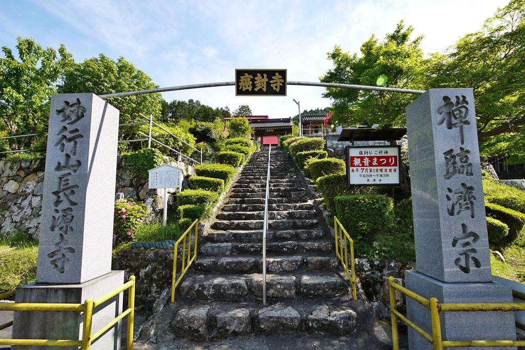 長源寺の写真素材
