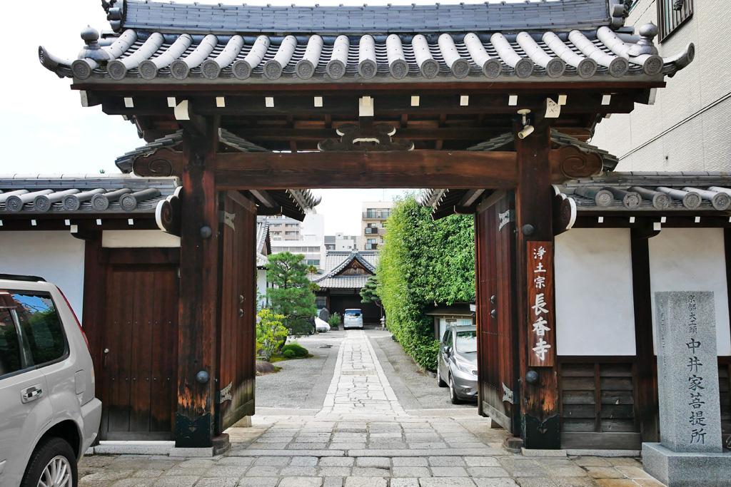 長香寺の写真素材