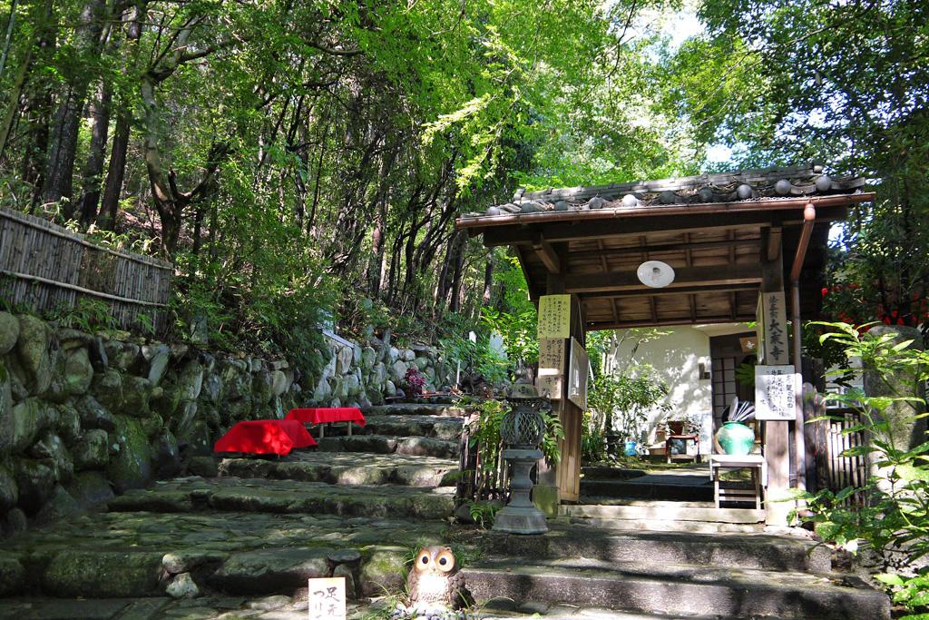 大乗寺の写真素材