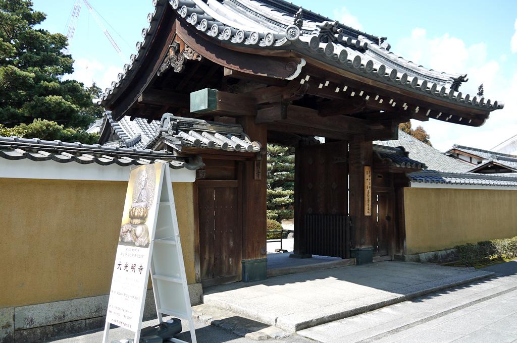 大光明寺の写真素材