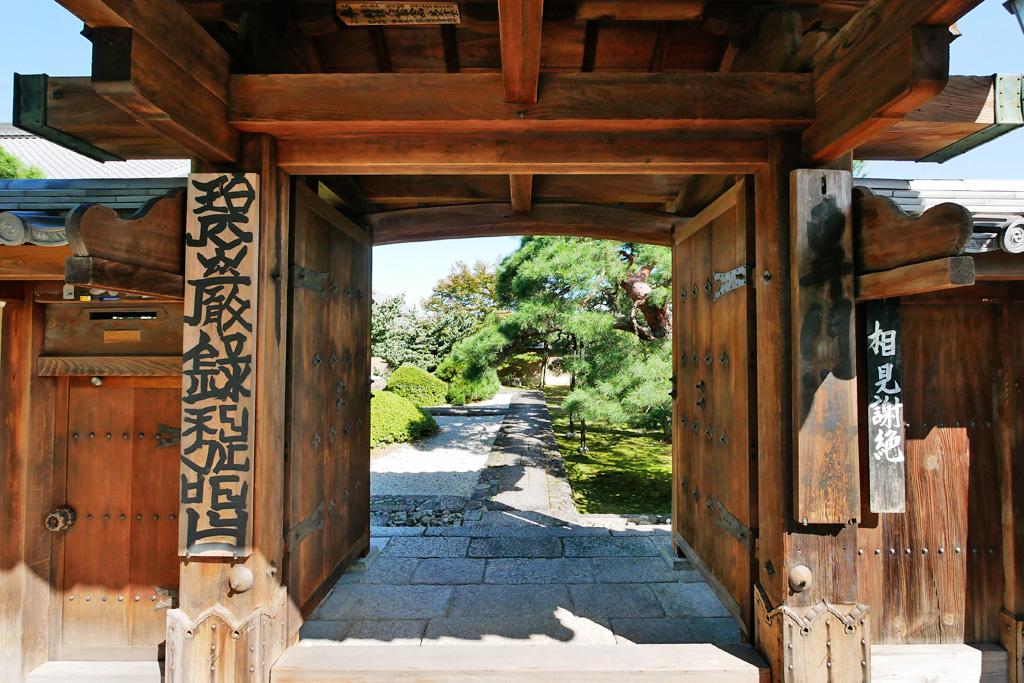 相国寺 大通院の写真素材