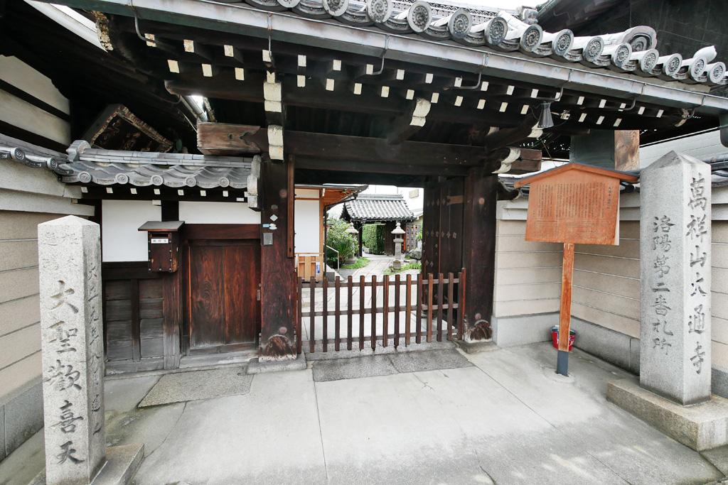 大通寺の写真素材