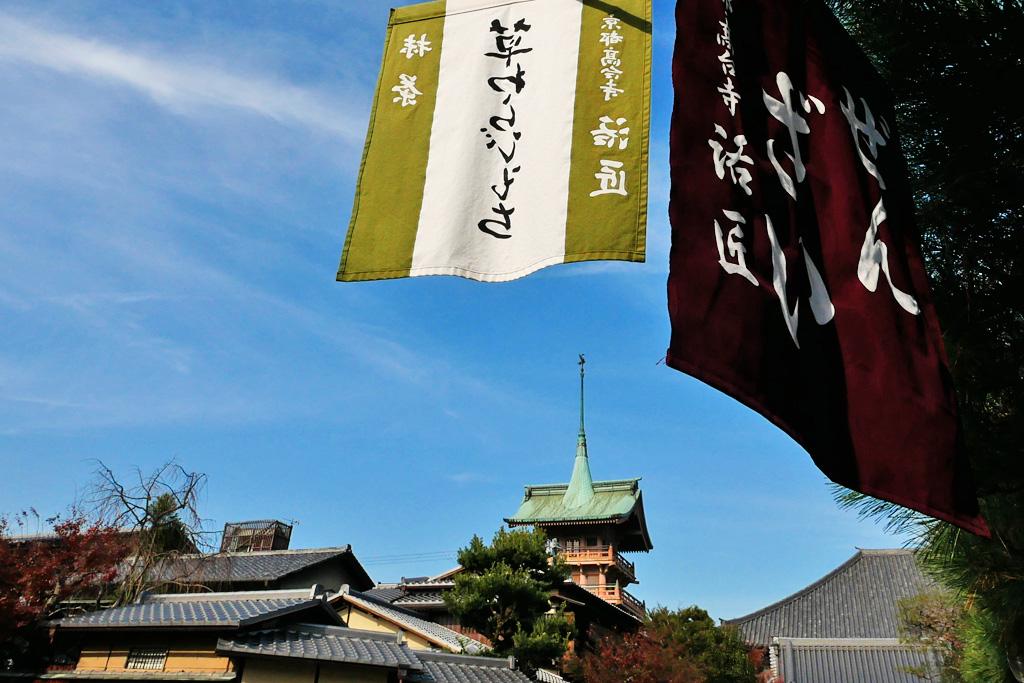 祇園閣の写真素材