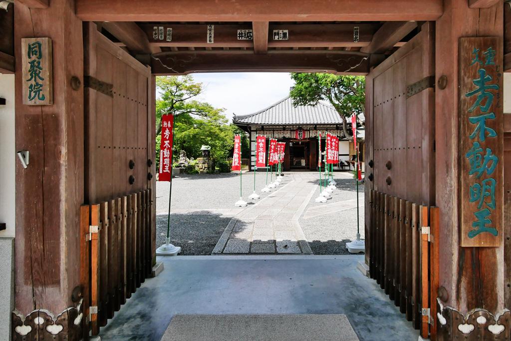 東福寺 同聚院の写真素材