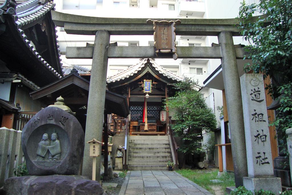 道祖神社の写真素材