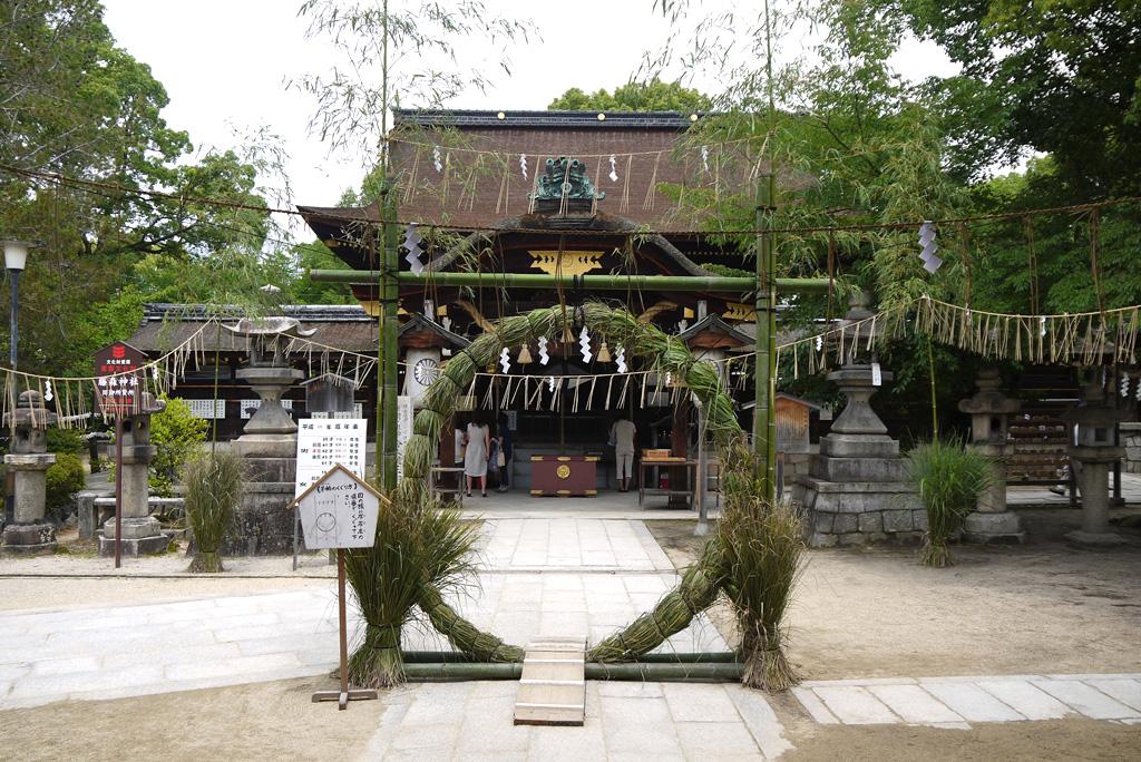 藤森神社の茅の輪の写真素材