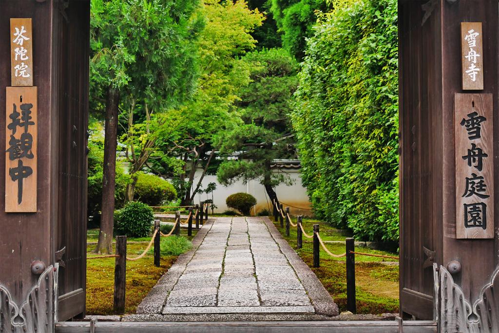 東福寺芬陀院の写真素材