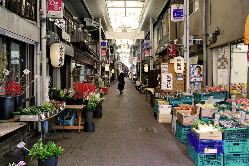 古川町商店街の写真素材