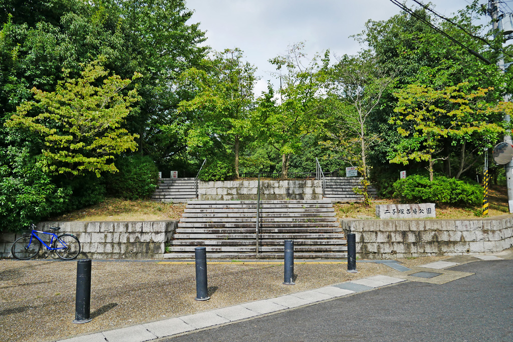 二子塚古墳の写真素材