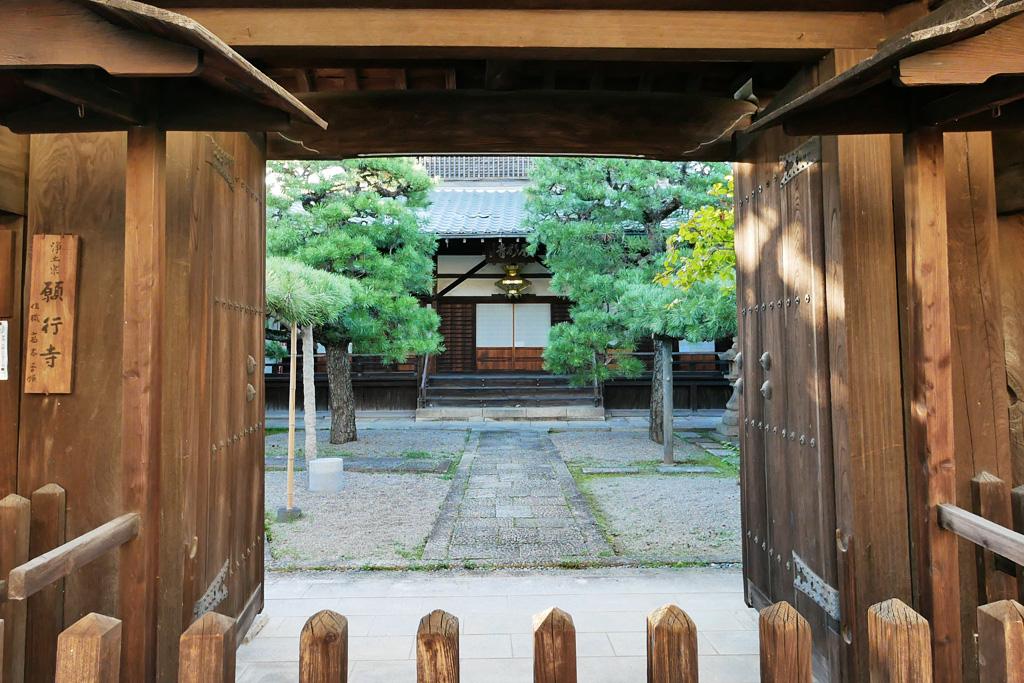 願行寺の写真素材