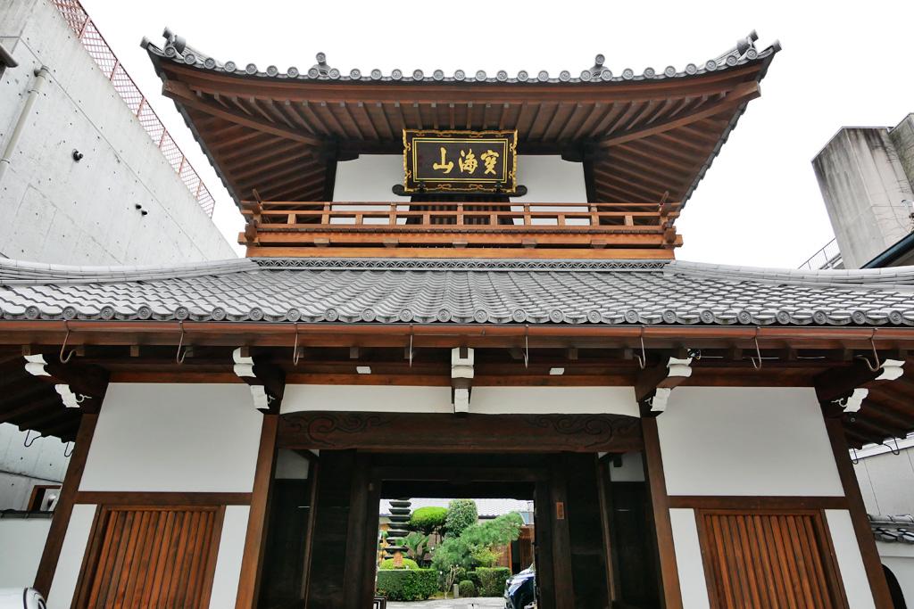 源空寺の写真素材