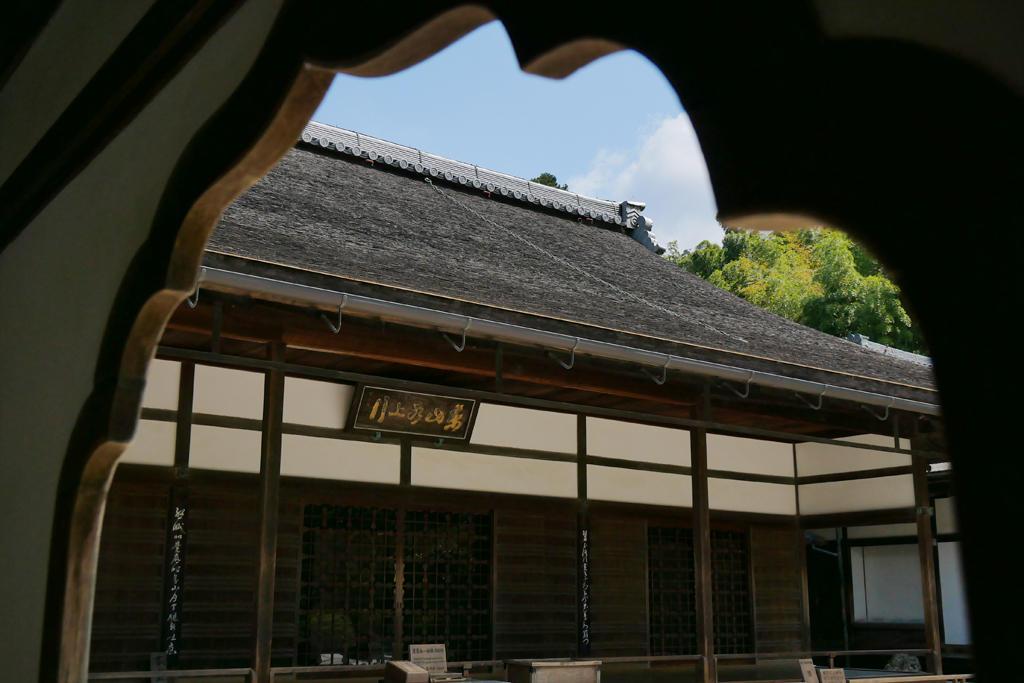銀閣寺の写真素材