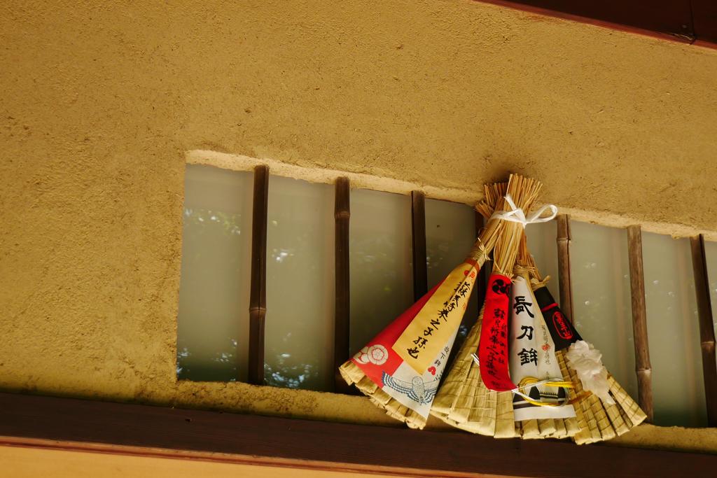 京都 祇園祭 ちまきの写真素材