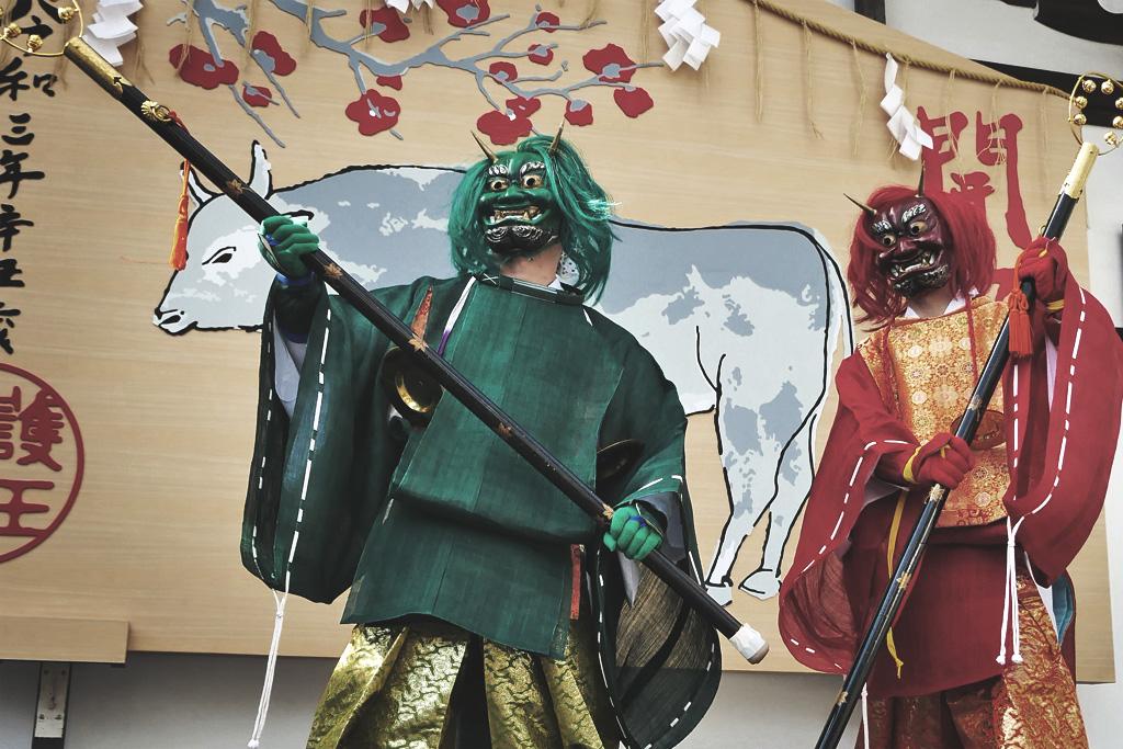 護王神社の節分の写真素材