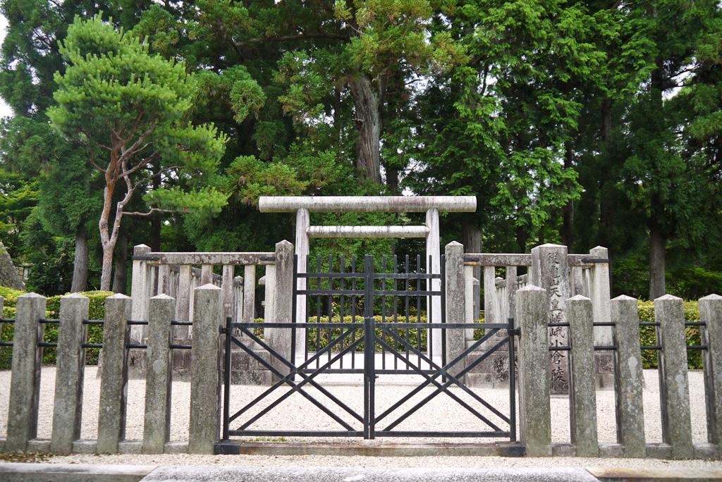 後龜山天皇陵の写真素材