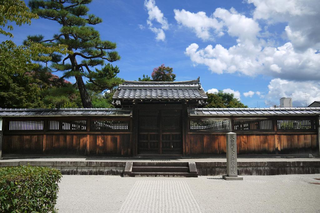 後白河天皇法住寺陵の写真素材