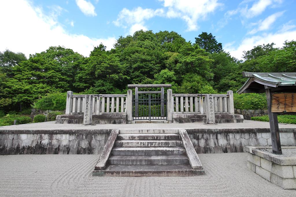 堀河天皇陵の写真素材