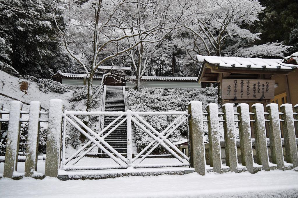 六條天皇清閑寺陵の写真素材