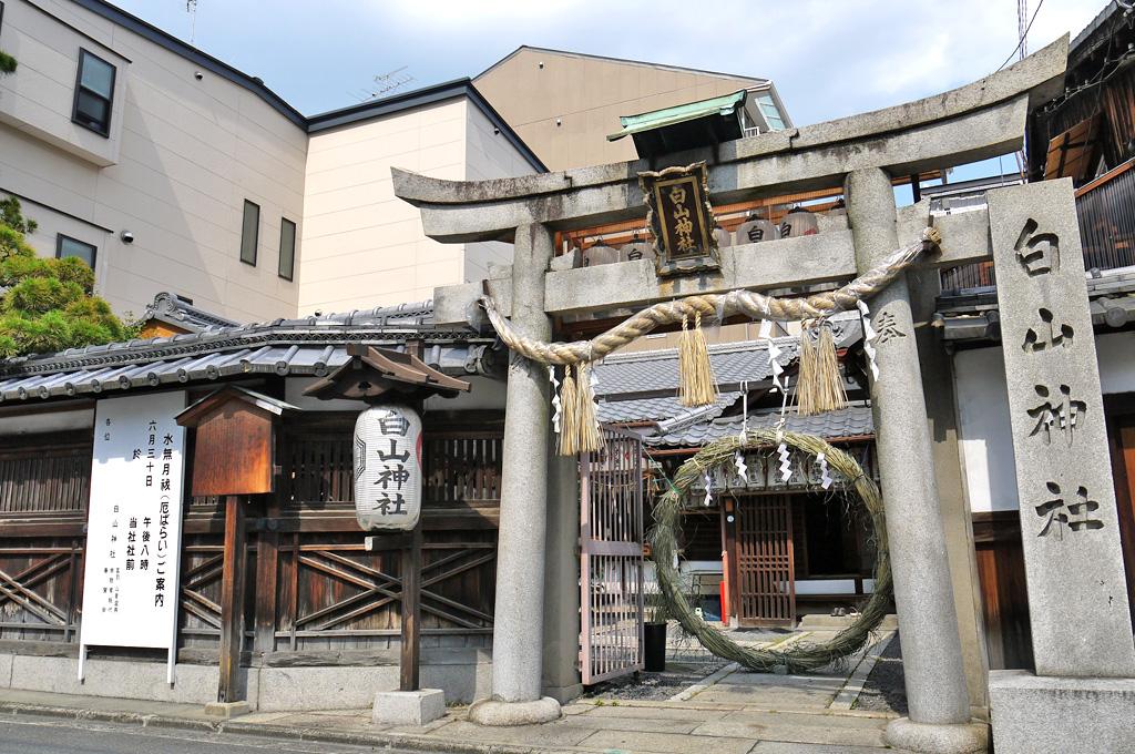 白山神社の写真素材