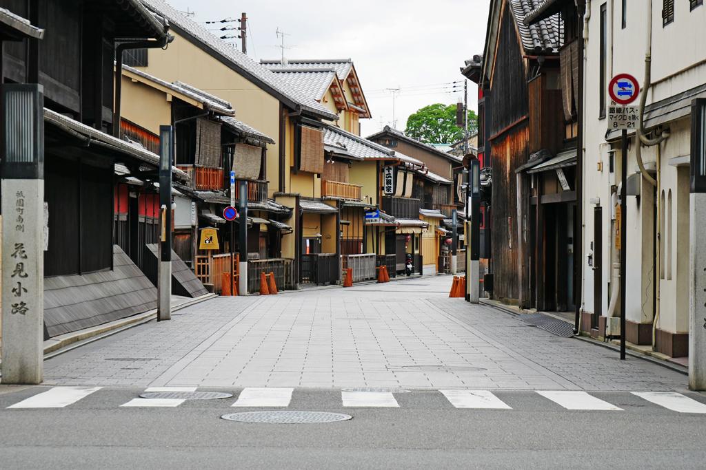 祇園花見小路 京都の町並み