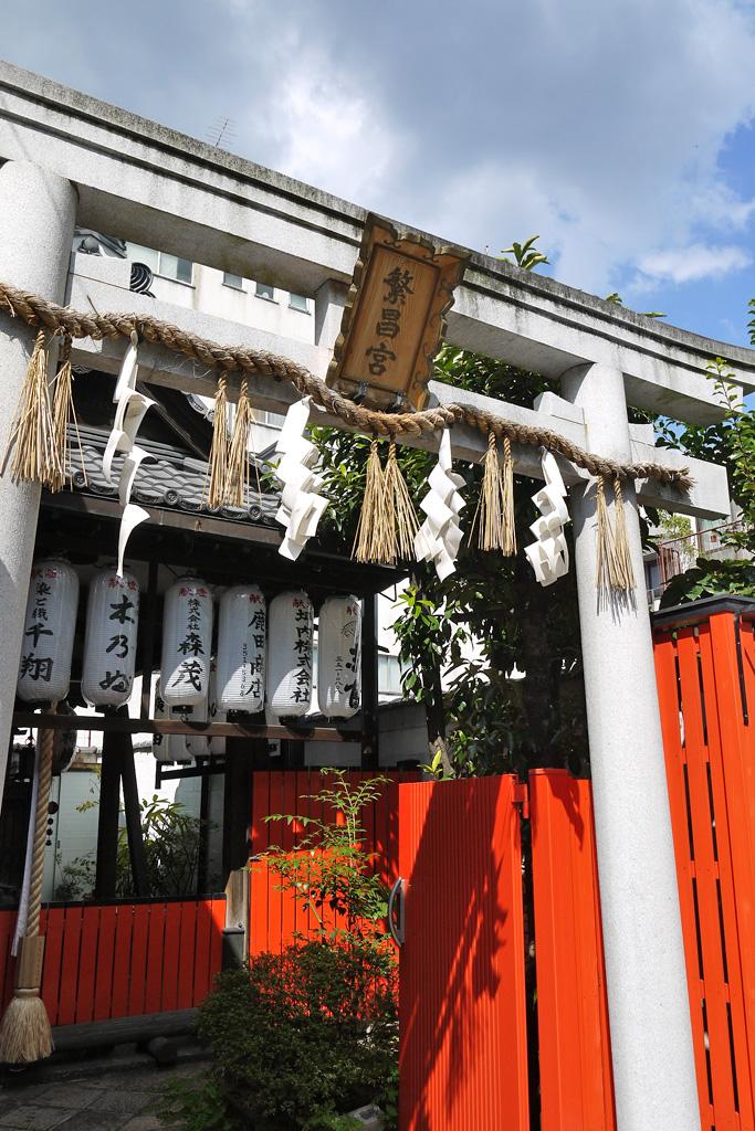 繁昌神社の写真素材
