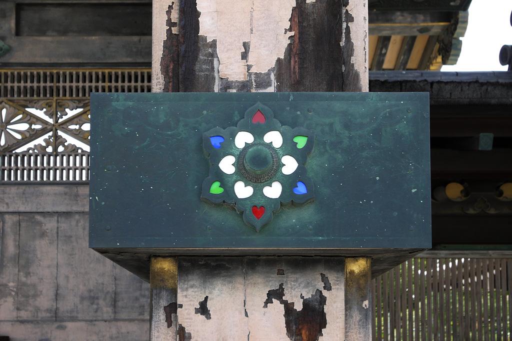 東本願寺のハートの写真素材
