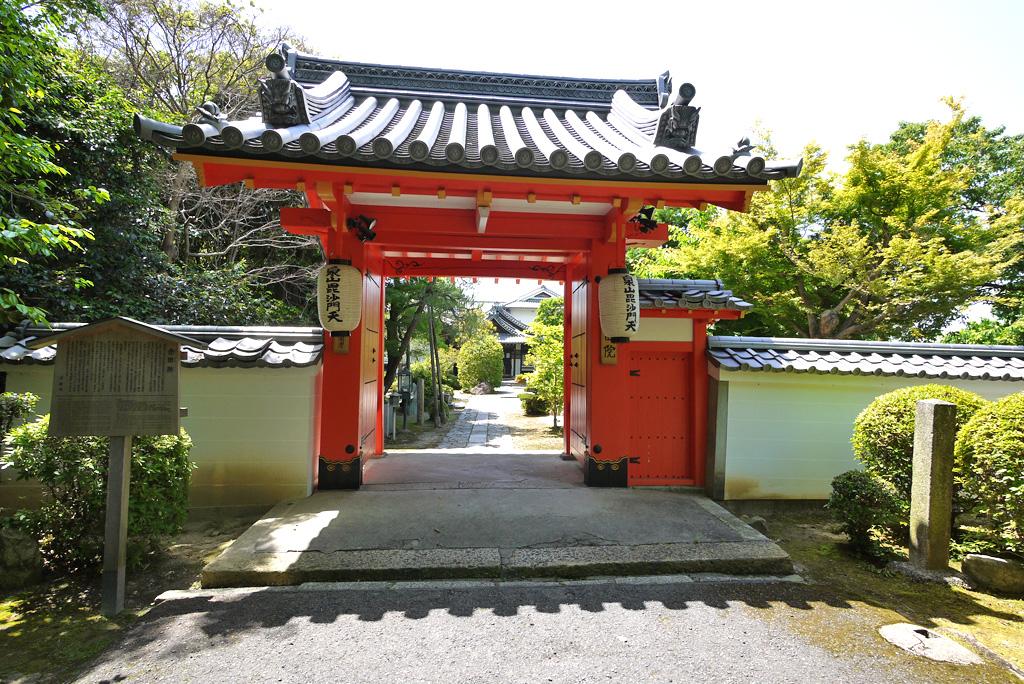 泉涌寺 悲田院の写真素材