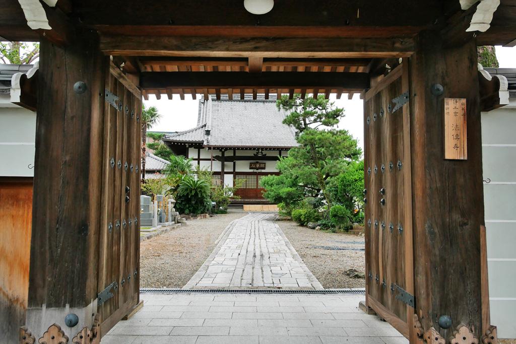 法伝寺の写真素材