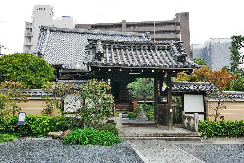 本覚寺の写真素材