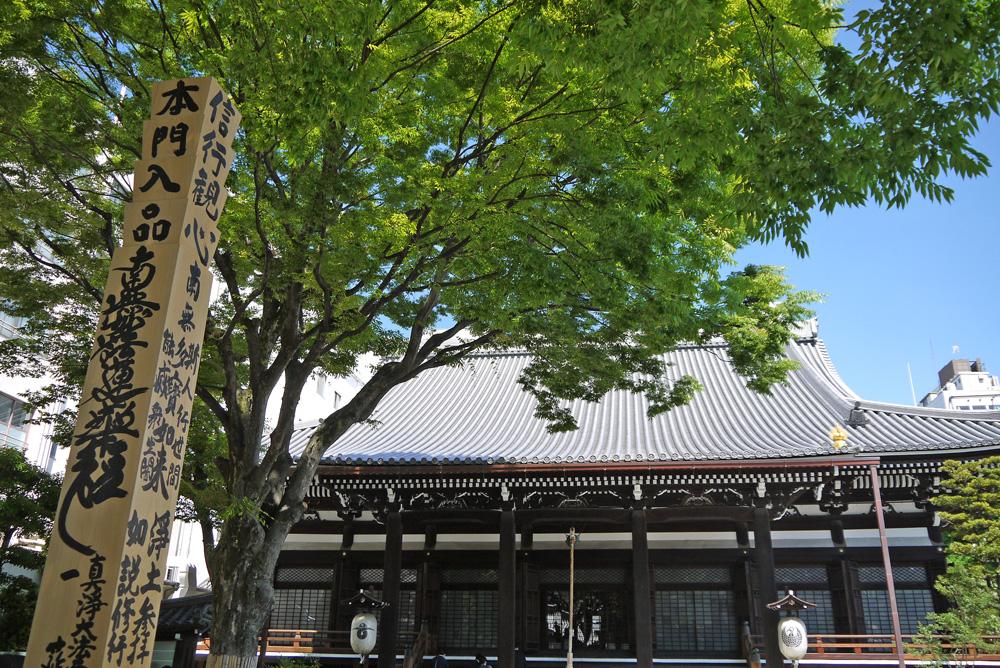 本能寺の写真素材