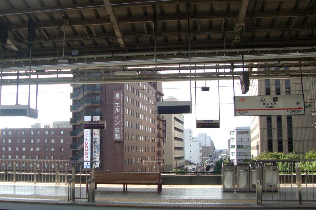エルイン京都の写真