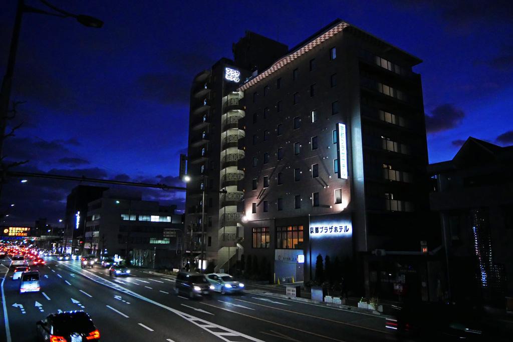 プラザホテルの写真素材
