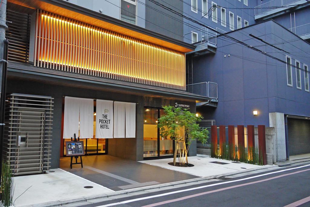 ポケットホテル京都四条烏丸の写真素材