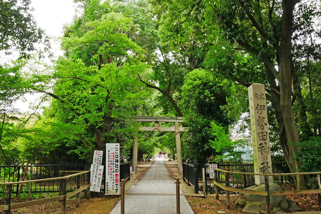 伊勢田神社の写真素材