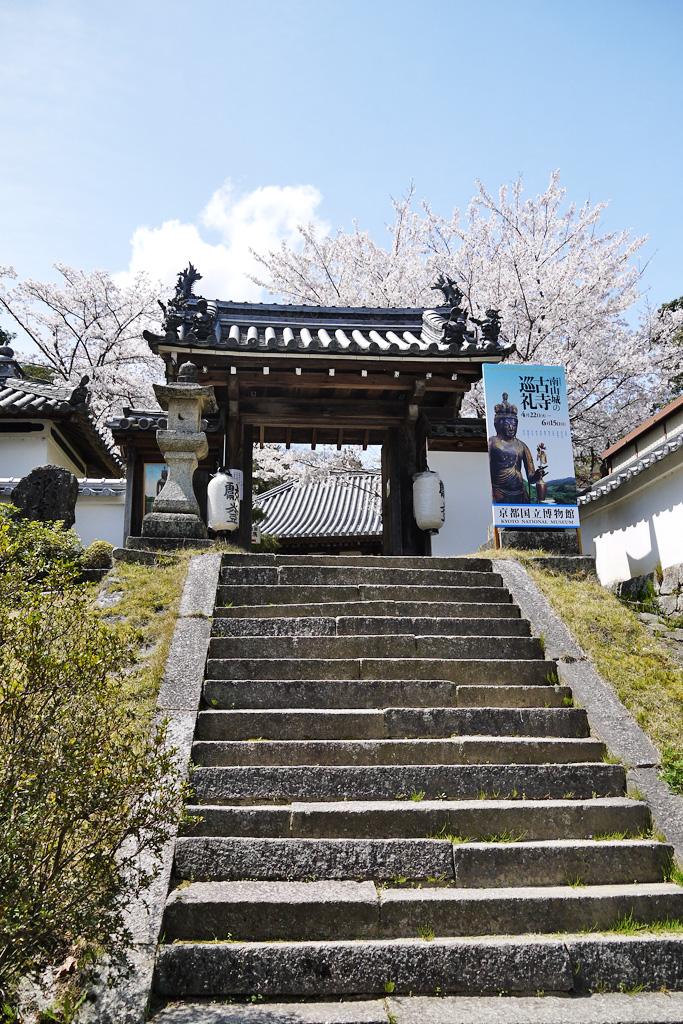 神童寺の写真素材