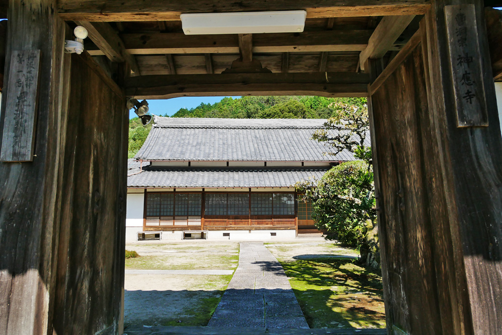 亀岡 神応寺の写真素材