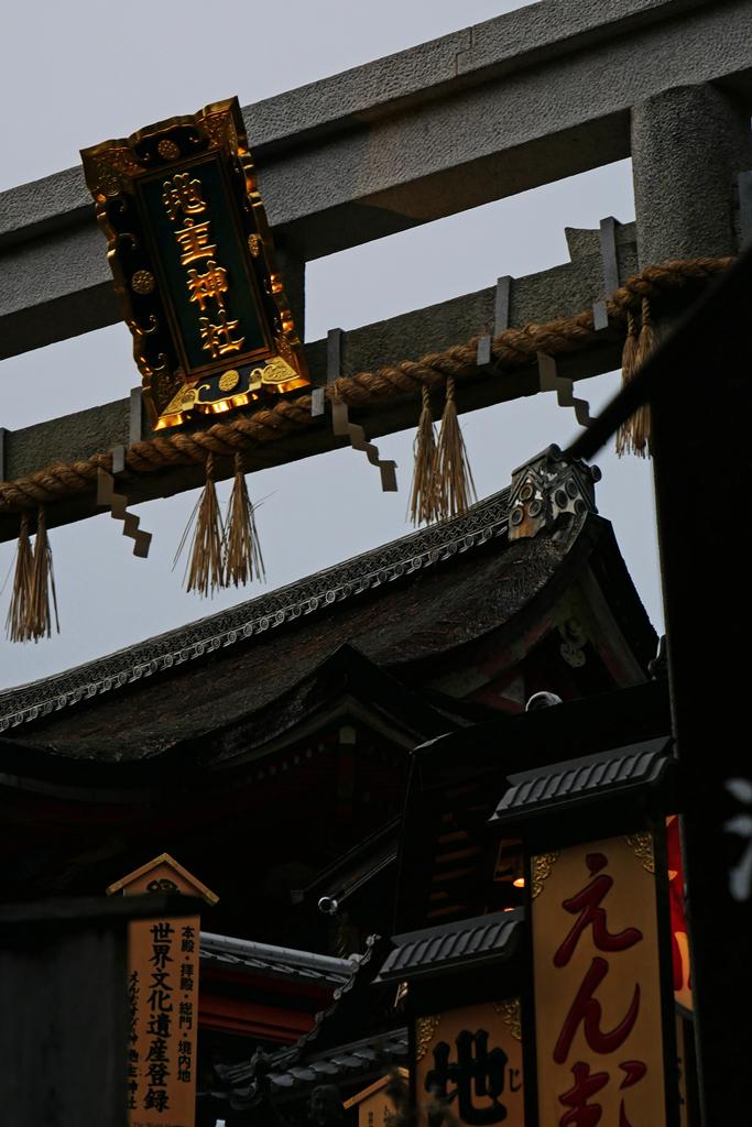 縁結びの地主神社の写真素材