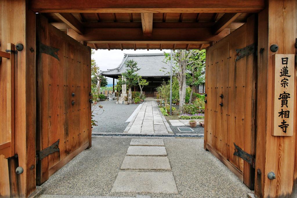 実相寺の写真素材