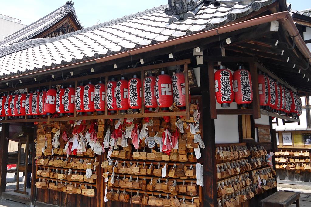 上徳寺(世継地蔵)の写真素材